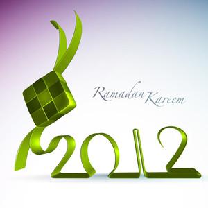 Vector 3d Muslim Ketupat 2012. Translation: Ramadan Kareen - May Generosity Bless You During The Holy Month