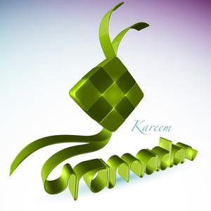 Vector 3d Muslim Ketupat For Ramadan. Translation: Ramadan Kareen - May Generosity Bless You During The Holy Month