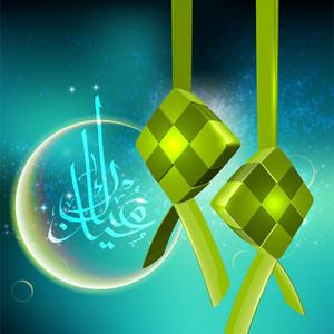 Vector 3d Muslim Ketupat. Translation Of Jawi Text: Eid Mubarak