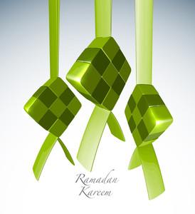 Vector 3d Muslim Ketupat. Translation: Ramadan Kareen - May Generosity Bless You During The Holy Month