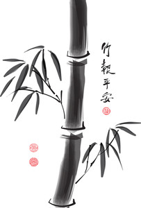 Vector Bamboo Ink Painting. Translation: Well Being