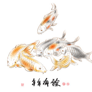 Vector Chinese Carp Ink Painting