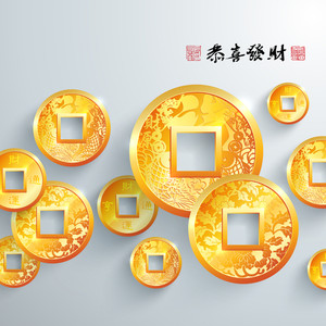 Vector Chinese Copper Coins. Translation: Prosperity