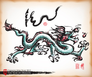 Vector Chinese Ink Painting Of Dragon. Translation: Dragon