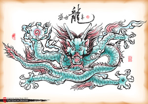 Vector Chinese Ink Painting Of Dragon. Translation: Flourishing Year Of Dragon