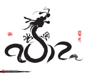 Vector Chinese New Year Calligraphy For The Year Of Dragon. Translation: 2012