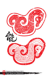 Vector Chinese Seal For Dragon Chinese New Year. Translation: Dragon
