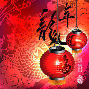 Vector Dragon Chinese New Year Element. Translation: Year Of Dragon