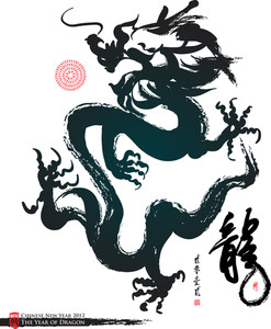 Vector Dragon Stroke Drawing Translation Of Chinese Text: Dragon 2012