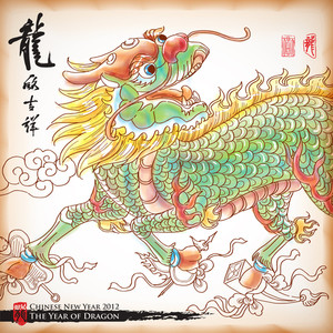 Vector Drawing Of Kylin (chinese Unicorn). Translation: Auspicious Dragon Year