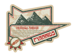 Vector Grunge Label With Pyramids