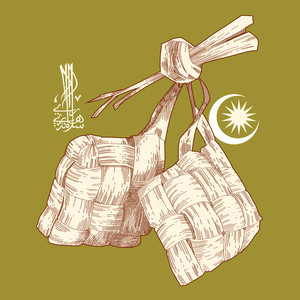 Vector Hand Drawn Ketupat