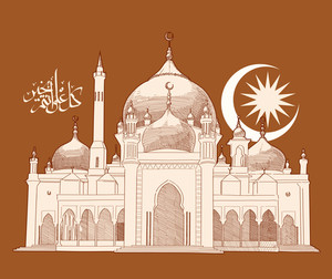 Vector Hand Drawn Mosque