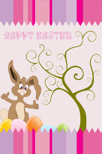 Vector Illustration For Happy Easter Day