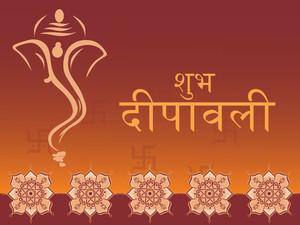 Vector Illustration For Subh Diwali