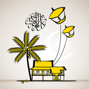 Vector Illustration Of Malay Attap House With Flying Moon Kite. Translation Of Jawi Text: Eid Mubarak