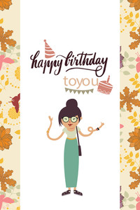 Vector Illustration With Typography And Floral  Elements (editable Text)