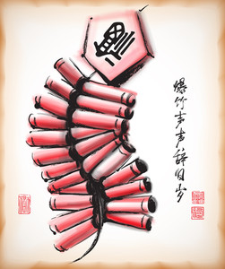 Vector Ink Painting Of Chinese New Year Fire Cracker. Translation: The Return Of Spring