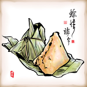 Vector Ink Painting Of Zongzi - Traditional Dragon Boat Festival Dumpling. Translation Of Chinese Text: In Love With Zongzi Of Dragon Boat Festival