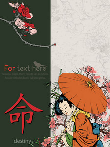 Vector Japanese Background With Geisha