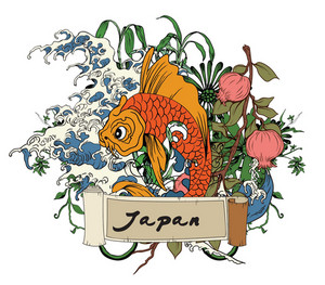 Vector Japanese Illustration With Koi Fish