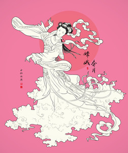 Vector Mid Autumn Festival Illustration Of Chang'e