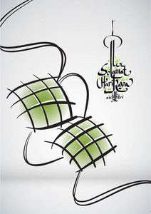Vector Muslim Ketupat Drawing. Translation: Peaceful Celebration Of Eid Ul-fitr