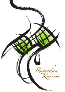 Vector Muslim Ketupat Drawing. Translation: Ramadan Kareen - May Generosity Bless You During The Holy Month