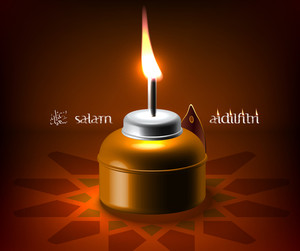 Vector Muslim Oil Lamp - Pelita. Translation: Aidilfitri Greetings