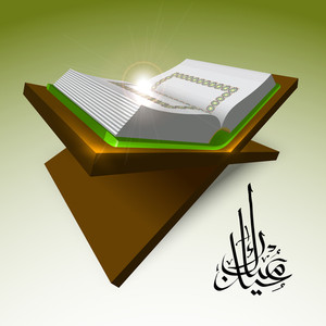 Vector Muslim Qur'an. Translation Of Jawi Text: Eid Mubarak
