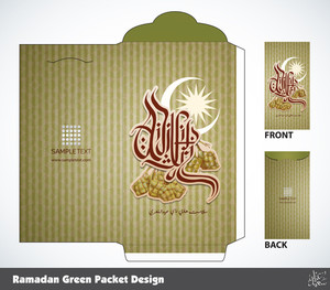 Vector Muslim Ramadan Money Green Packet Design. Translation Of Malay Text: Eid Ul-fitr