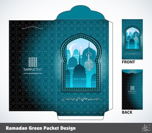 Vector Muslim Ramadan Money Packet Design Translation: Peaceful Celebration Of Eid Ul-fitr