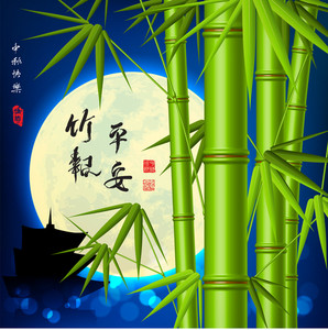 Vector Oriental Bamboo. Translation: Wellbeing