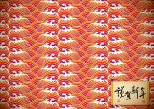 Vector Oriental Wave Patterns Design