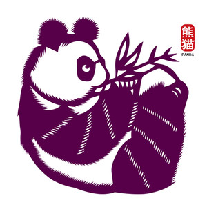 Vector Panda Paper Cutting