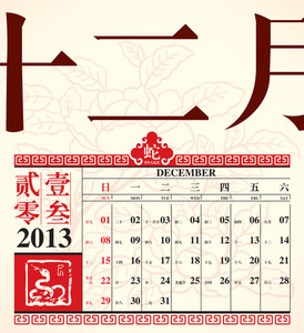 Vector Retro Chinese Calendar Design 2013 - December