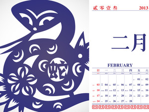 Vector Retro Chinese Calendar Design 2013 With Snake Paper Cutting - February