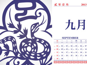 Vector Retro Chinese Calendar Design 2013 With Snake Paper Cutting - September