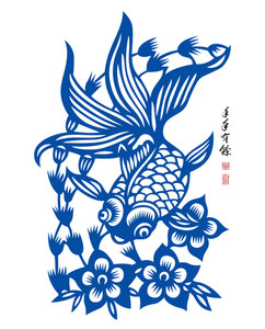 Vector Traditional Chinese Fish Paper Cutting. Translation Of Calligraphy: Abundant Harvest Year After Year. Translation Of Red Stamps: Good Fortune.