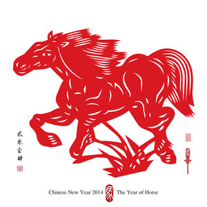 Vector Traditional Chinese Paper Cutting For The Year Of Horse. Translation: 2014
