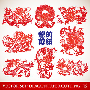 Vector Traditional Chinese Paper Cutting Of Dragon Translation: Dragon Paper Cutting