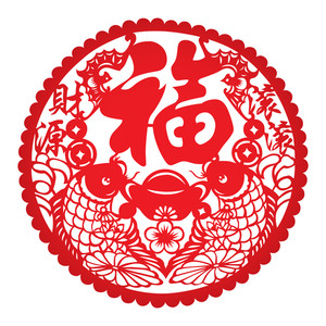 Vector Traditional Chinese Paper Cutting Translation: Happiness And Wealthiness