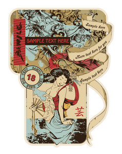 Vector Vintage Japanese Label With Geisha