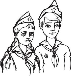 Vector Young Pioneers