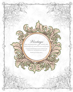 Vintage Floral Frame Vector Illustration