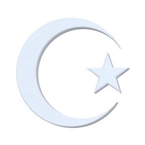 White Islamic Religious Sign Isolated On White.