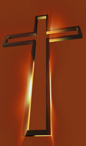 Wooden Cross With Rays