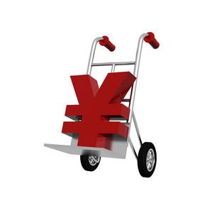Yen On Cart