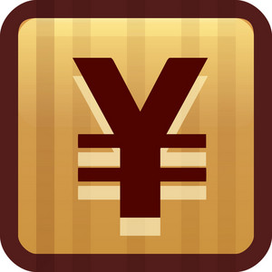 Yen Sign Brown Tiny App Icon