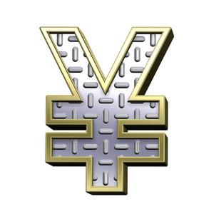 Yen Sign From Steel Tread Plate Alphabet Set